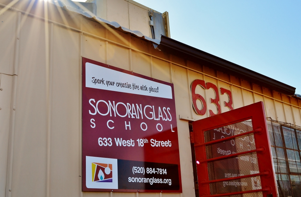 SGS_Building_Entrance_Sun